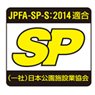 SP(Safety Product)マーク